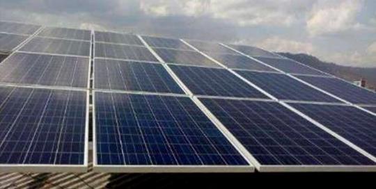 proyectos-grupo-proteger-honduras-division-fotovoltaica-sistema-autoproductor-de-energia-edificio-geoconsult-en-tegucigalpa